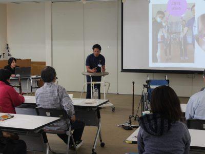 サポーター養成講座を開催しました!