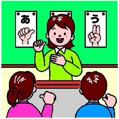 手話ボランティア養成講座