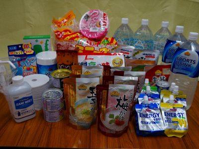 新型コロナ感染等により自宅療養中のみなさんへ食料等の支援を行います
